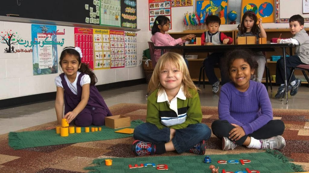 كيف يمكن ان نعلم الأطفال بطريقة المنتسوري
