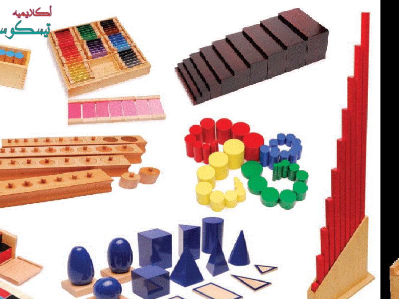 أدوات منتسوري و 6 مراحل التعليم