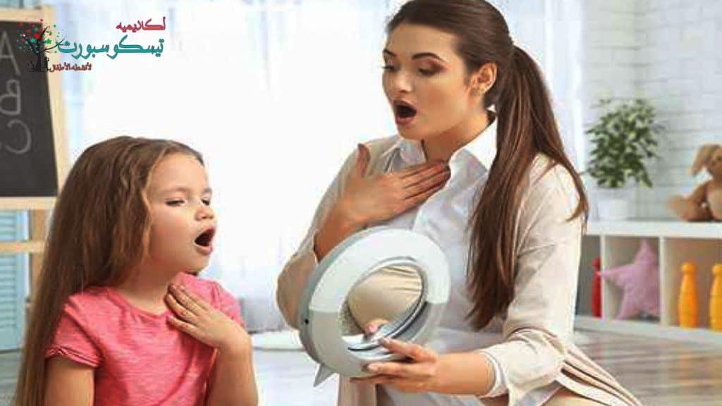 أعراض الإصابة تاخر الكلام عند الاطفال