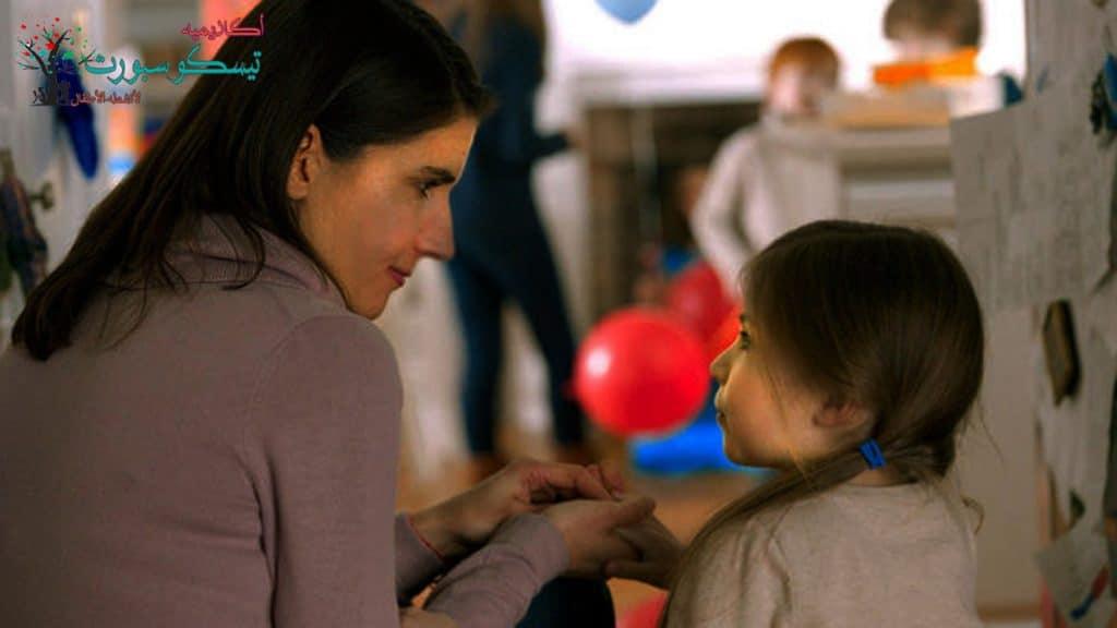 أهمية تنمية اللغة الأم للأطفال وطرق صقل اللغة العربية
