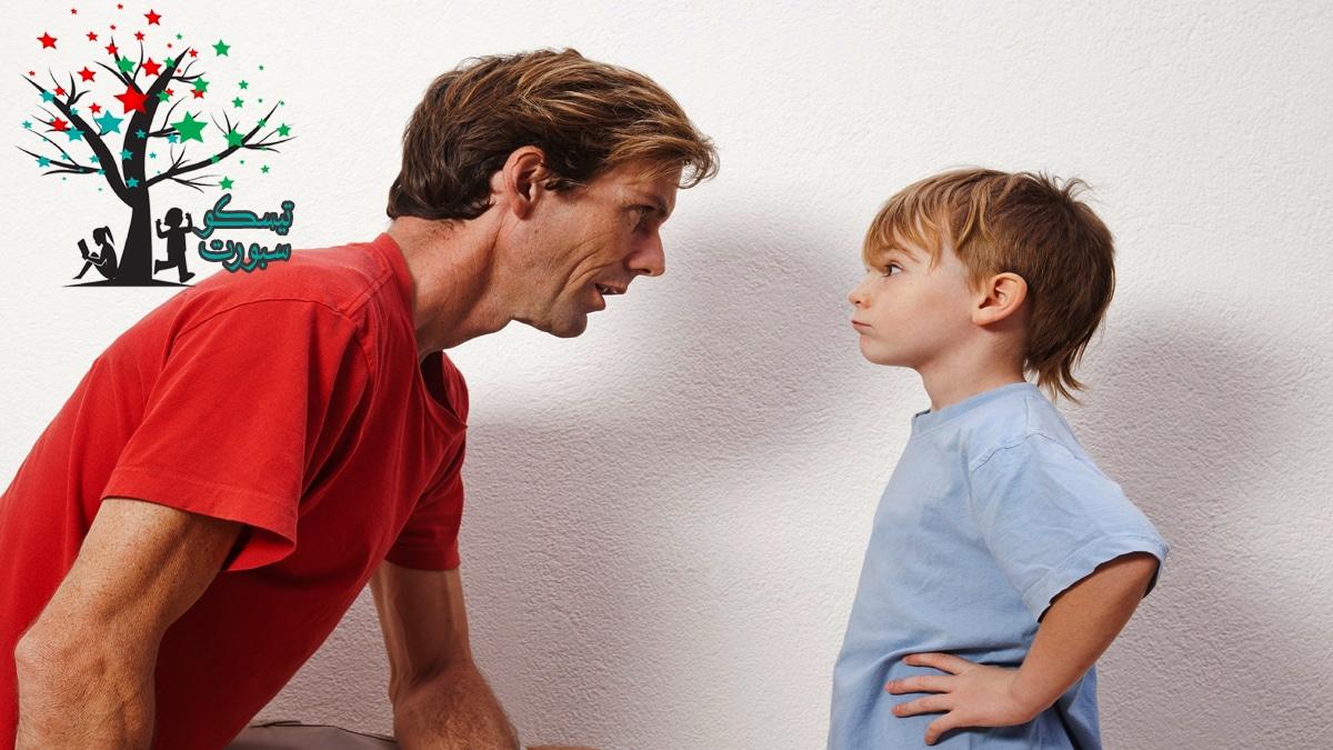 إرشادات تربية الأولاد
