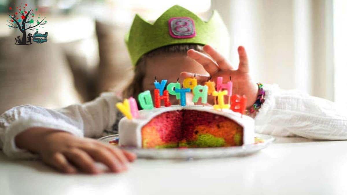 إقامة حفلة عيد ميلاد اطفال