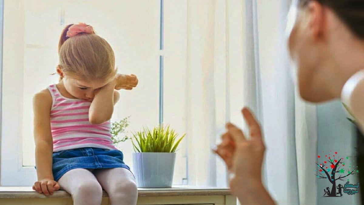 ابتعد عن الشدة في التربية