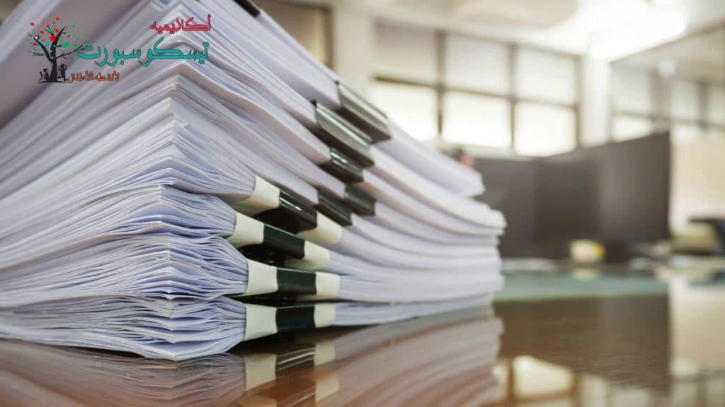 الأوراق المطلوبة للتسجيل في دورة منتسوري