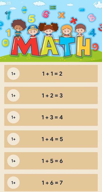 الرياضيات في التطبيق