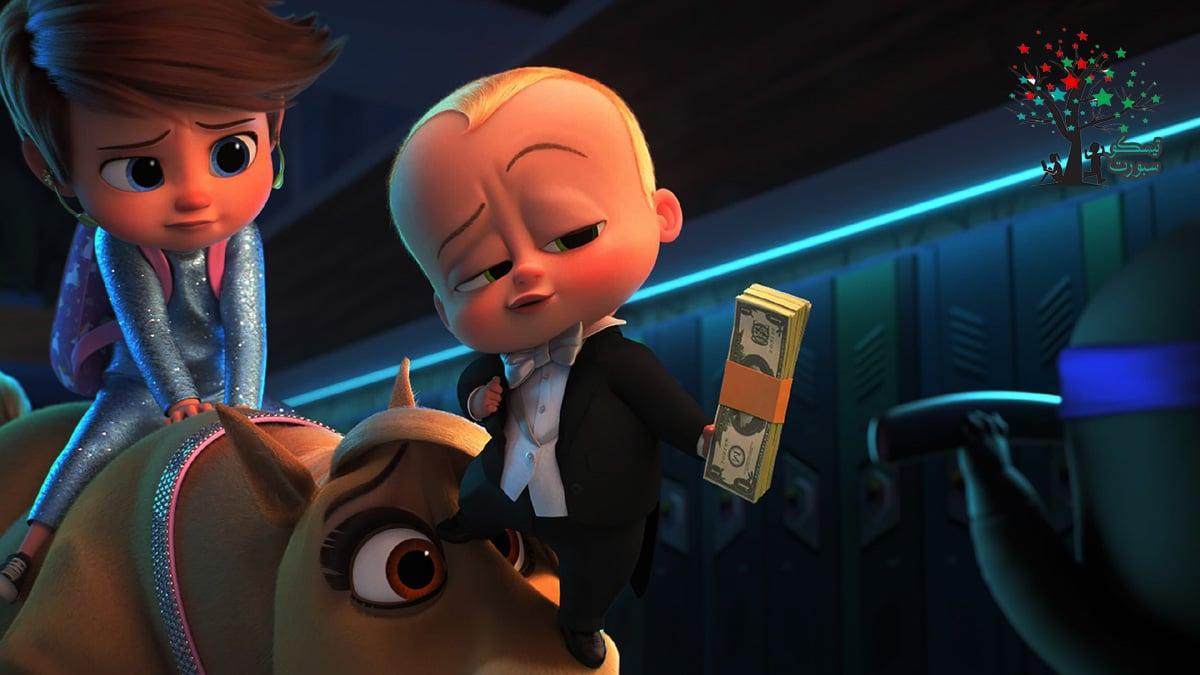 الطفل الزعيم The boss baby