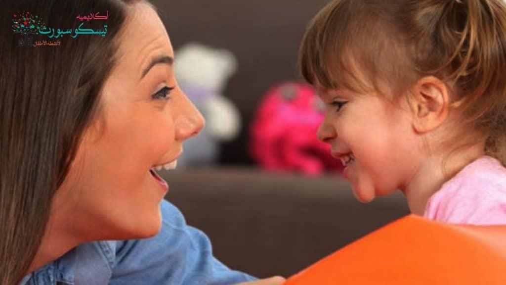 العلاج المناسب لتأخر الكلام وتعليم النطق للاطفال المتأخرين
