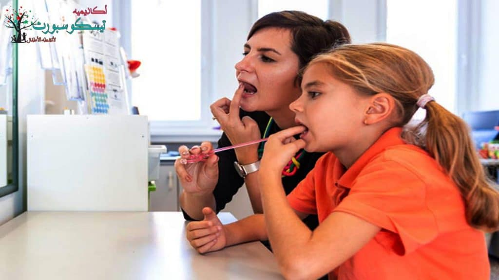 برامج تعليم النطق للاطفال المتأخرين