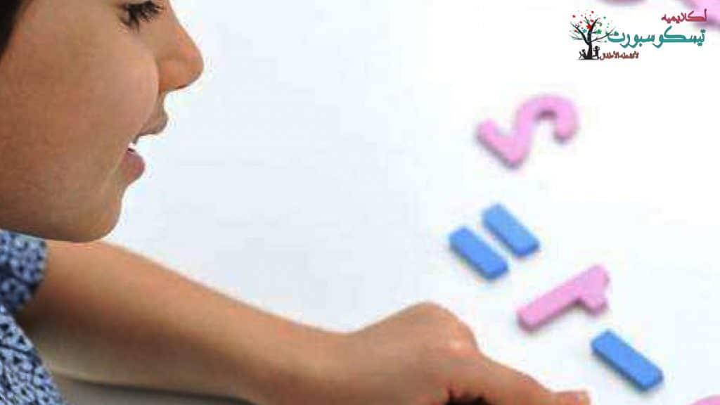 برنامج تعليم الأرقام والحرف للأطفال