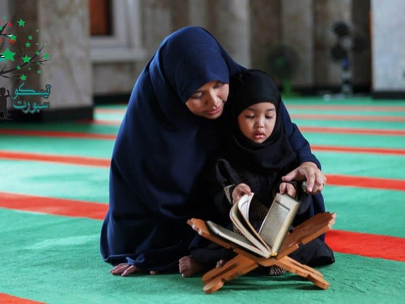 تربية الاولاد و 4 أساليب حديثة في التربية