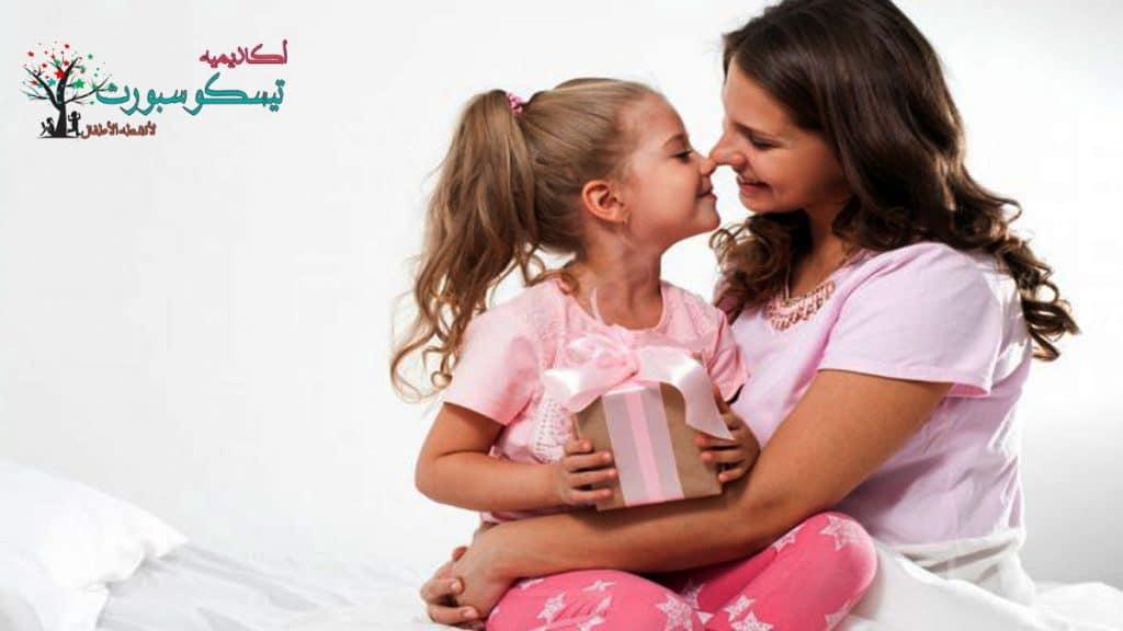 تشجيع الأطفال على السلوك الجيد