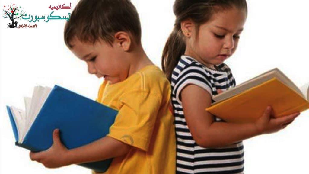 تطبيقات تعليم اللغة الإنجليزية للأطفال من 6 الى 9 سنوات