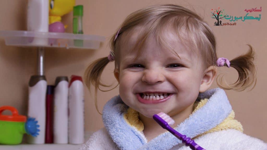 تعليمات الحفاظ على صحة الفم والاسنان للأطفال