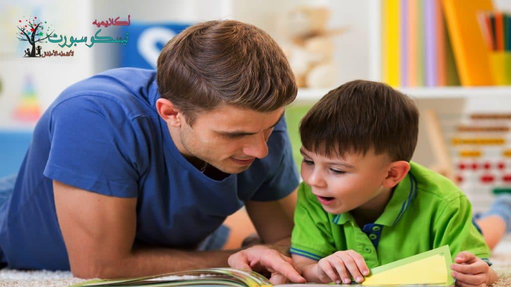 أهمية تعليم اللغة العربية للأطفال منذ الصغر