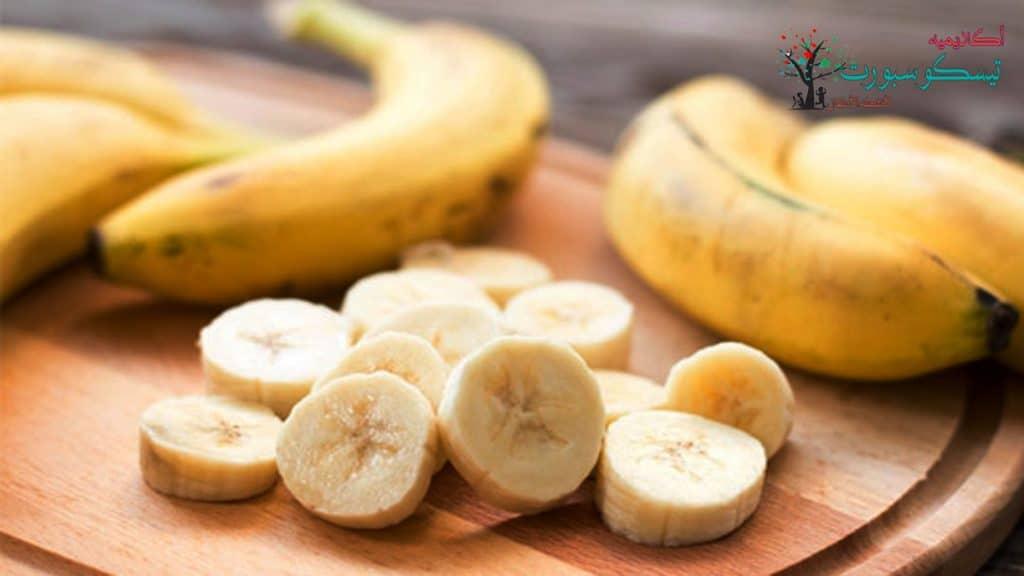 تقشير الموز وألعاب منتسوري لعمر سنة