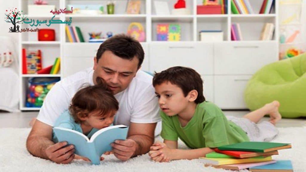 قراءة القصص للطفل