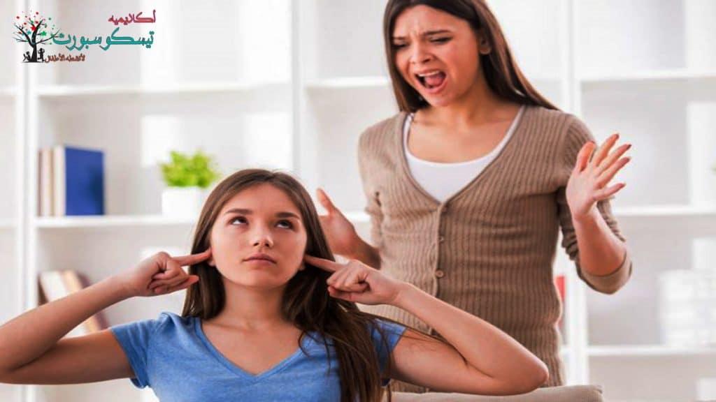 قواعد تربية المراهقين تربية الأطفال تربية صحيحة