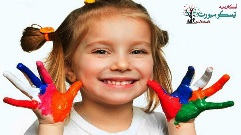 كيفية تربية الأطفال على منهج منتسوري