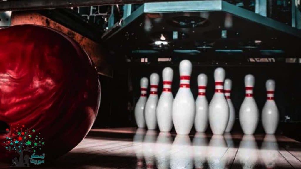 لعبة البولينج  من العاب تحديات