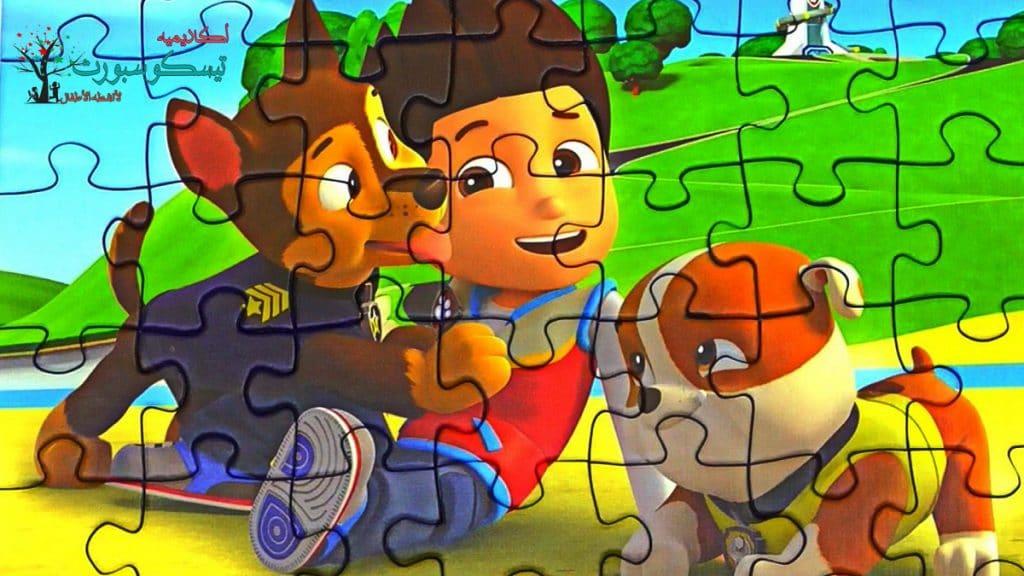 لعبة الجزء المفقود Puzzle