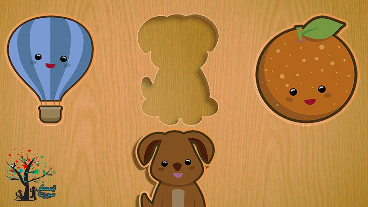 ما هي لعبة المكعبات الخشبية