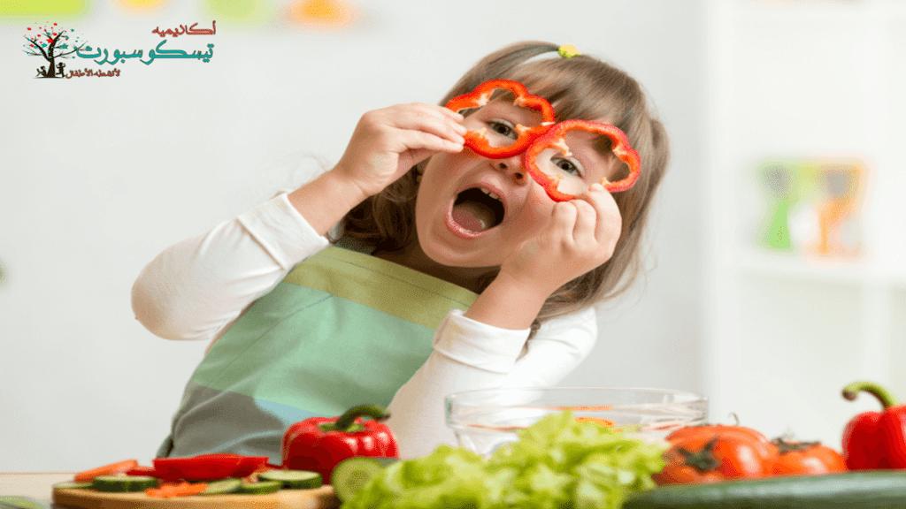نصائح لتقديم الغذاء الصحي للاطفال