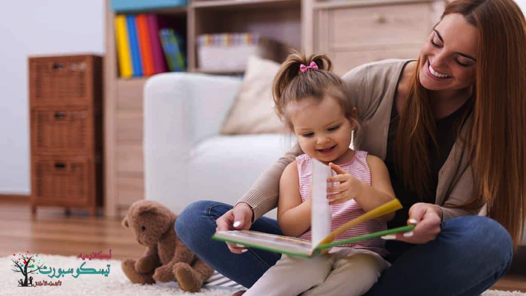 نصائح لقراءة قصص قبل النوم للأطفال