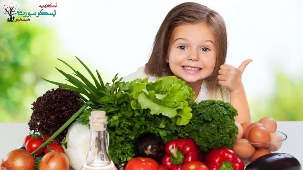 نظام الغذاء الصحي للاطفال؟