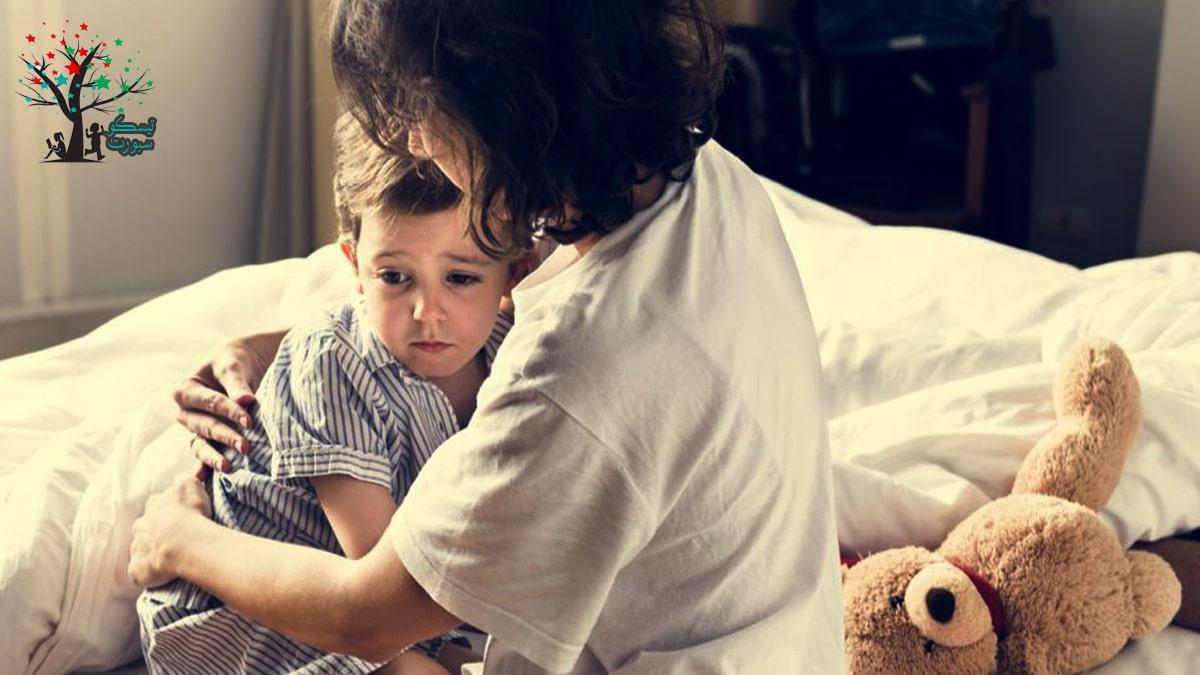 أسباب الخوف الزائد عند الأطفال