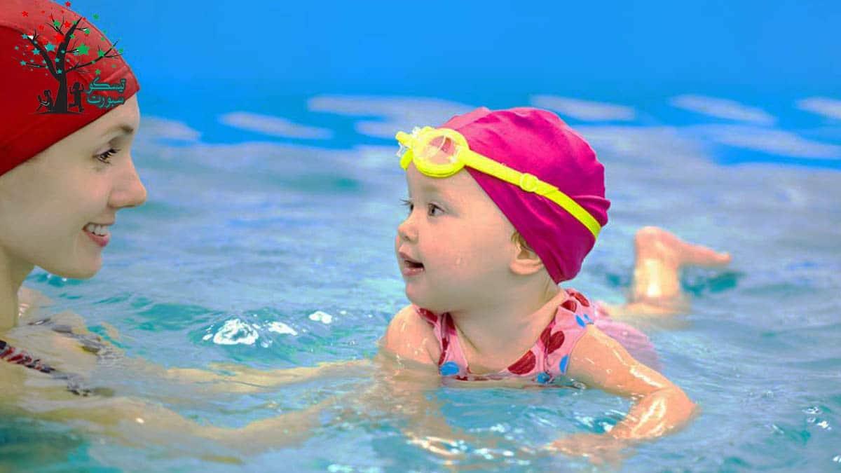 أهمية السباحة للأطفال