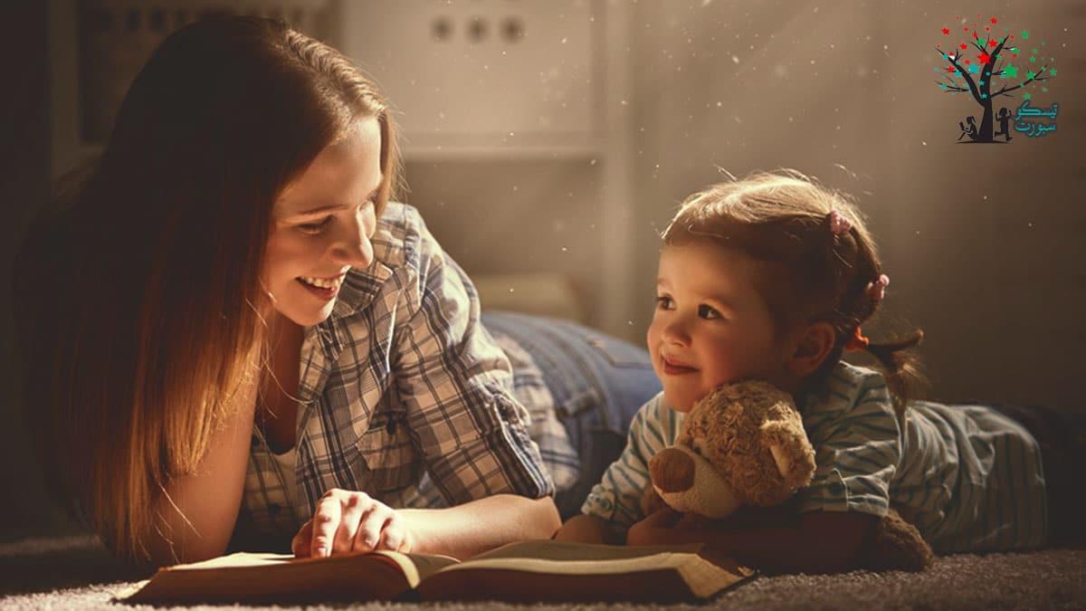 أهمية لعب الأهل مع أطفالهم