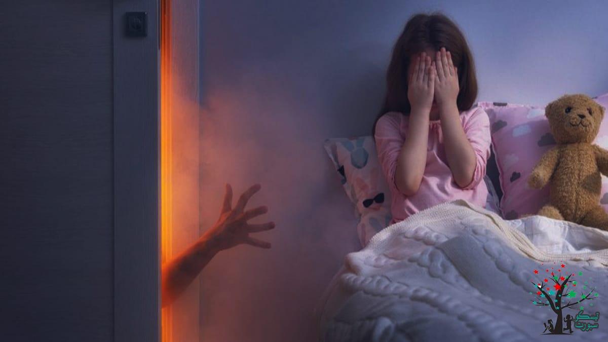 اختلاف أنواع الخوف بالنسبة لعمر الطفل