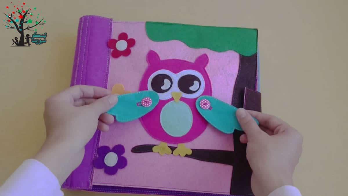 الكتاب التفاعلي للاطفال 3 سنوات