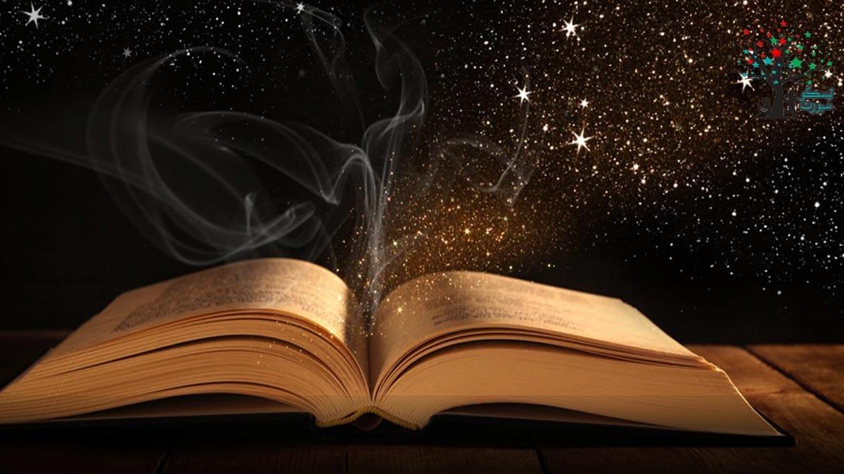 سلسلة كتب حكاياتي
