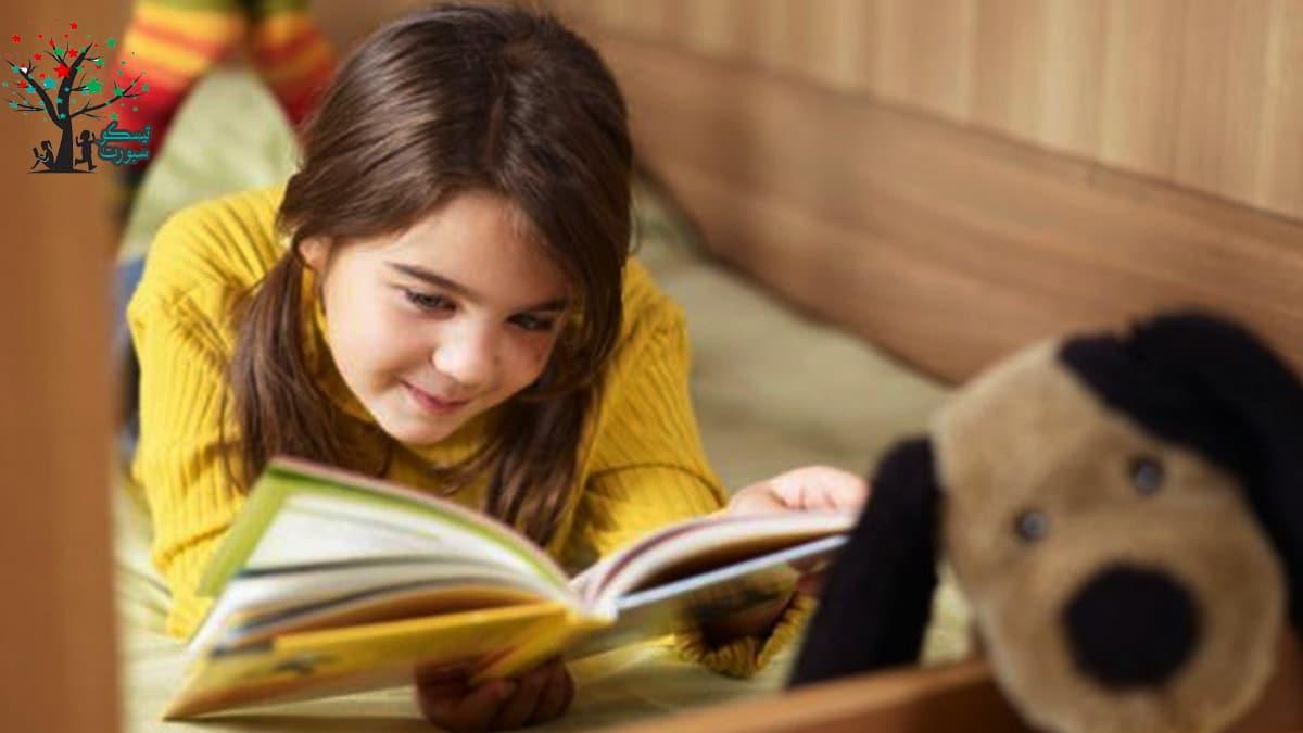 قراءة الكتبومهارات التواصل
