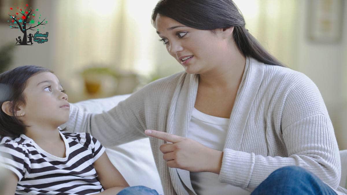 قواعد تعديل سلوك الطفل