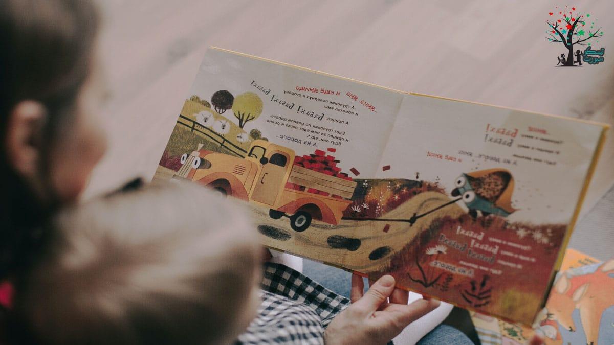كيفية اختيار قصة قبل النوم للأطفال
