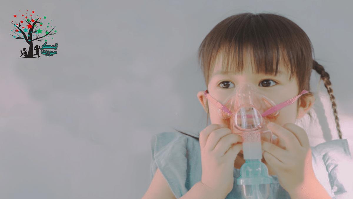 كيفية التخلص من الحساسية عند الأطفال