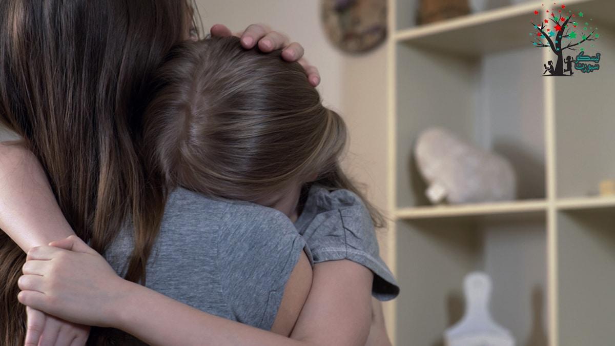 كيفية علاج الخوف عند الأطفال