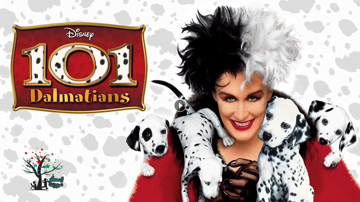 فيلم Dalmatians افلام اطفال مدبلجة