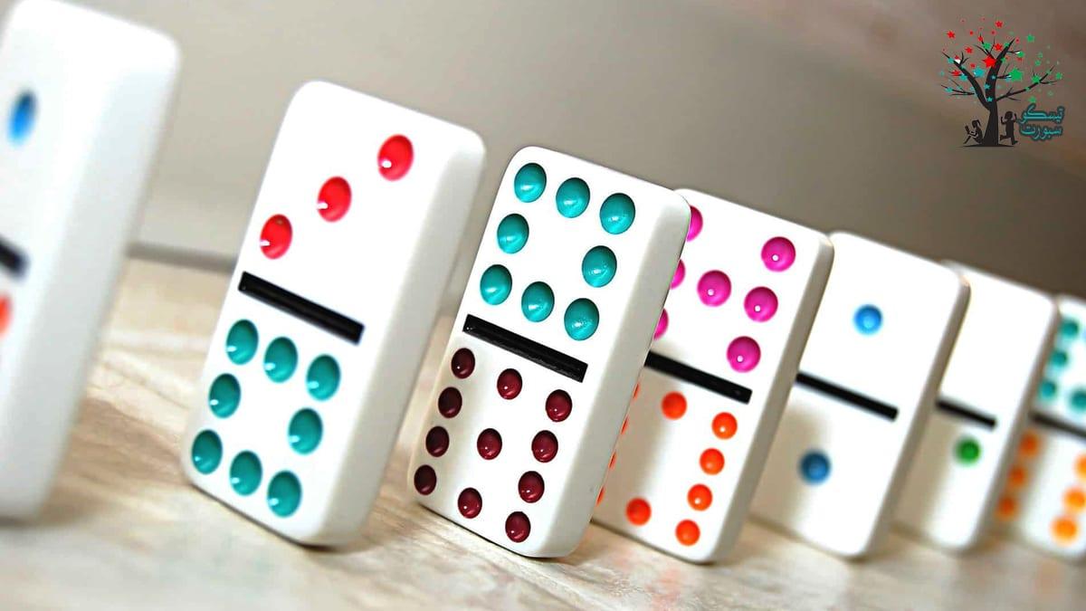 لعبة الدومينو وطريقة لعبة الدومينو